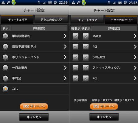 20110112_3.jpg