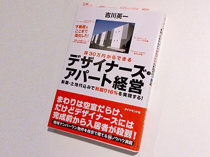 20120307_01.jpg