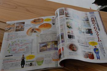 雑誌121