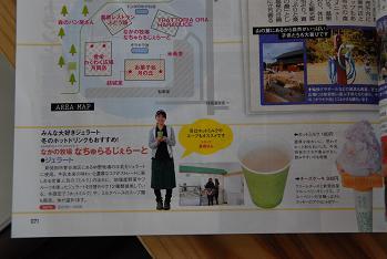 雑誌123