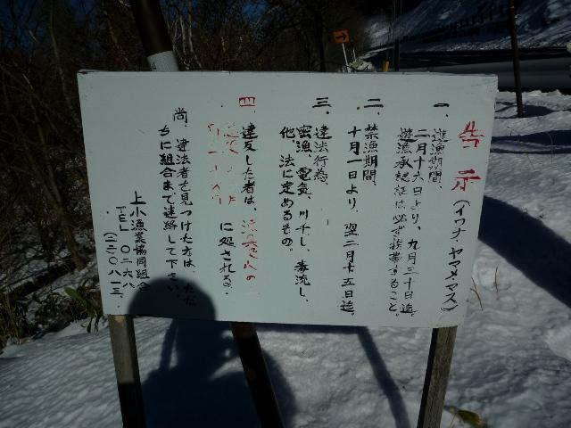 20131231_12.jpg