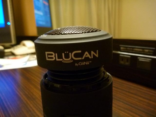 BLUCAN_1.jpg