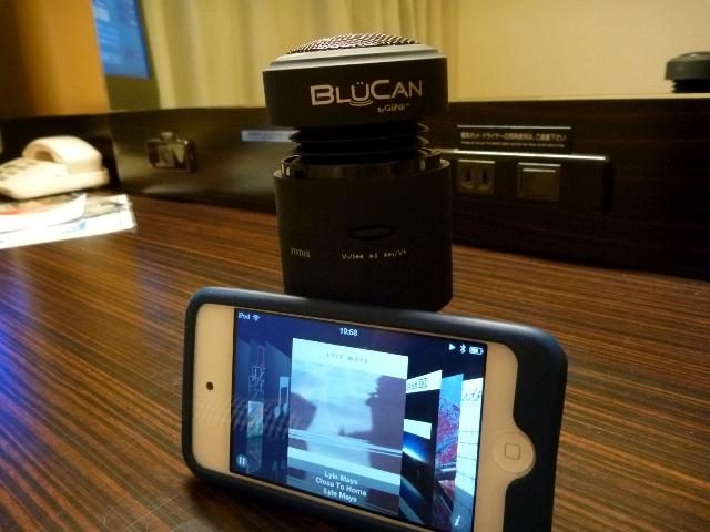 BLUCAN_2.jpg