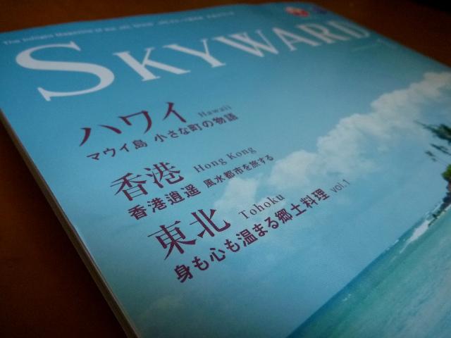 senbeijiru_1.jpg