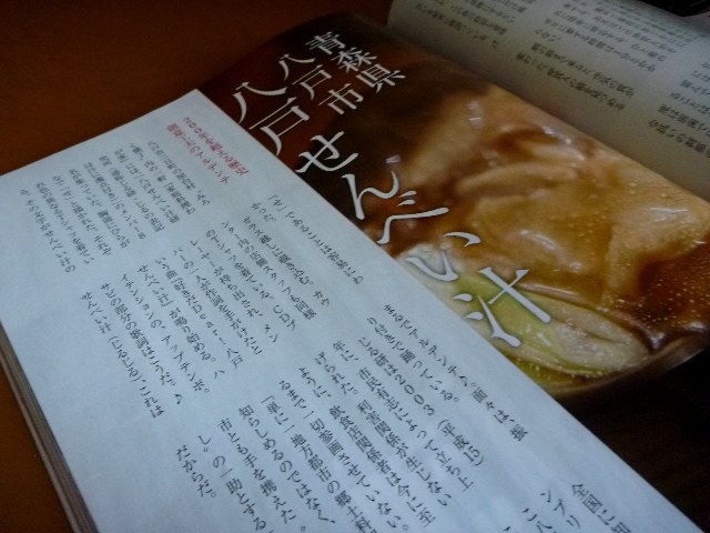 senbeijiru_2.jpg