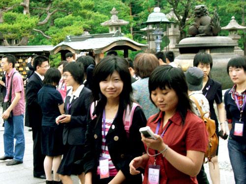 china_main.jpg