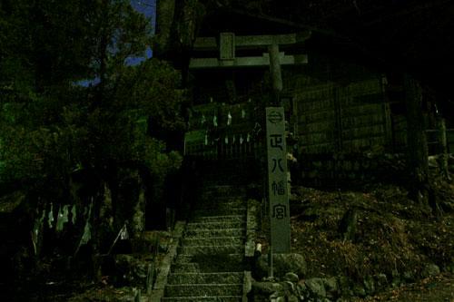 shimotsuki084.jpg