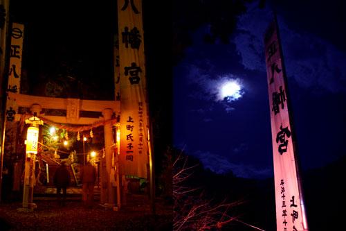 shimotsuki086.jpg