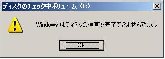ERROR4.jpg