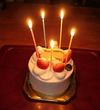 55歳誕生日