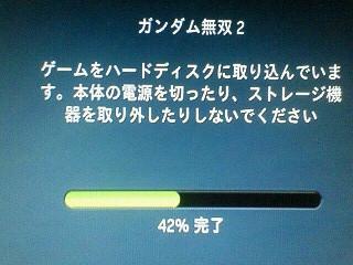 200812270837000.jpg