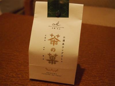 京都みやげ茶の菓