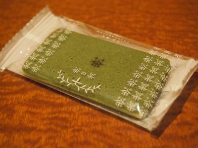 京都みやげ茶の菓ー中身
