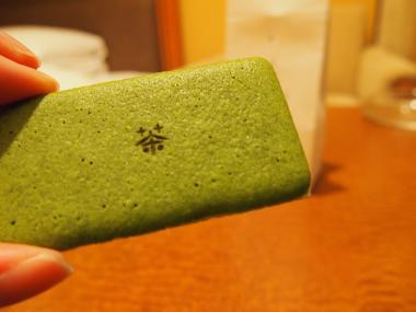 京都みやげ茶の菓ー中身詳細