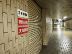 江戸川橋駅構内