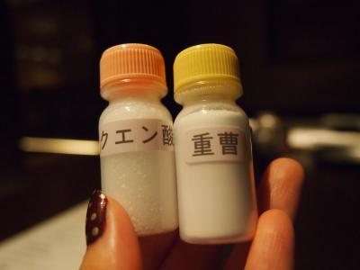 携帯用重曹とクエン酸