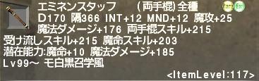 bandicam 2013-12-15 16-34-12-566