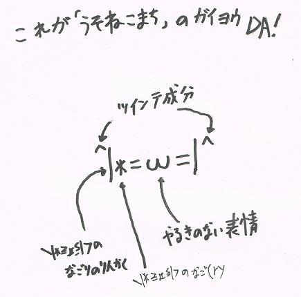 koma2.jpg