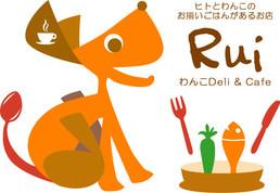 わんこDeli&cafe Rui