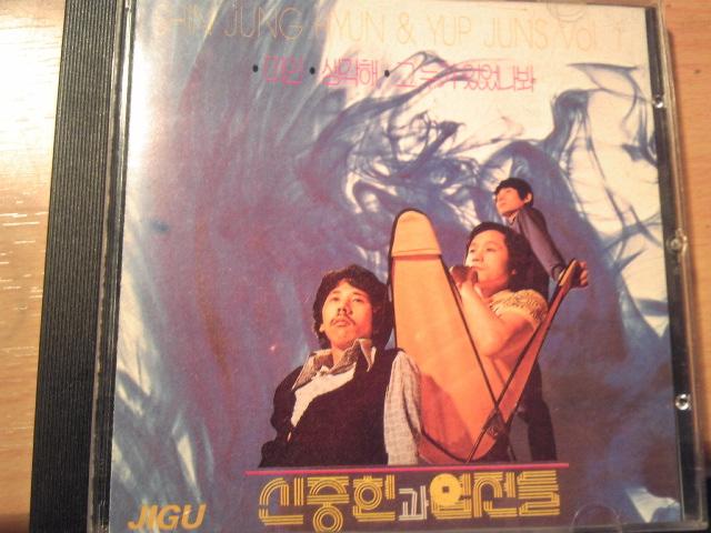 shin^jung^hyun