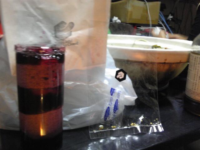 tengu^jelly