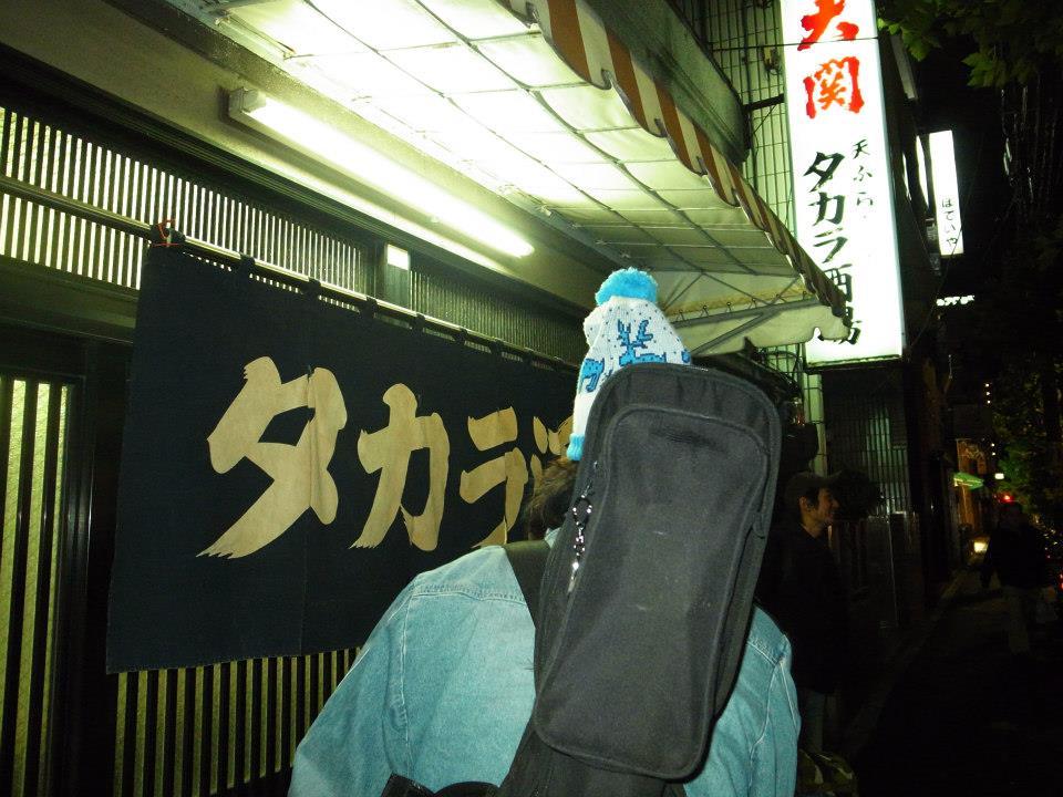 antiskytree6.jpg