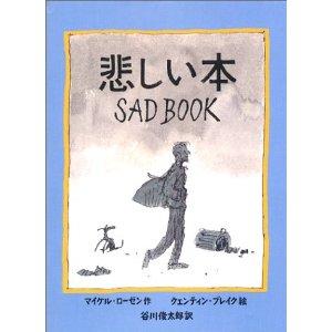 sad-book