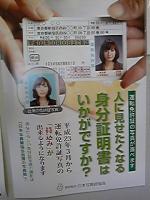 moblog_a70336fa.jpg