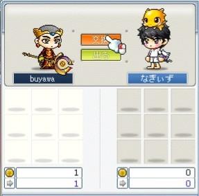 ちーと交流加工6.5