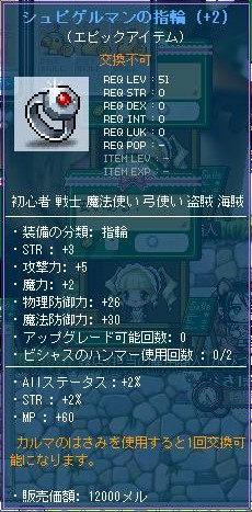 シュピA5S3S4
