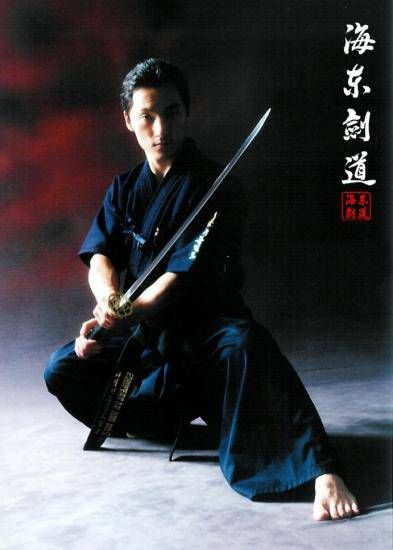 韓国偽剣道