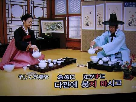 韓国偽茶道