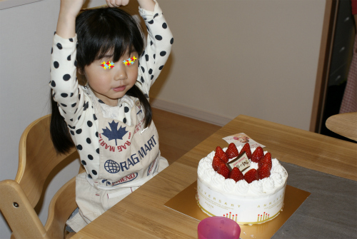ケーキッ!