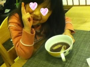 iphone_20120113074842.jpg