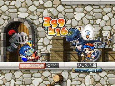 キノコ王国クエ中2