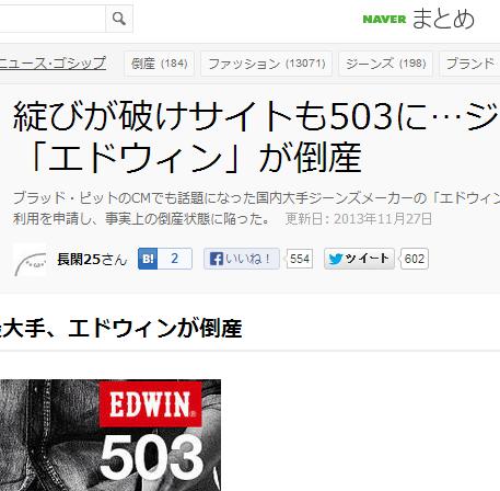 edwintousan
