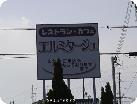 20141116-007.jpg