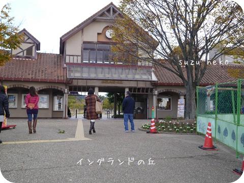 20141205-015.jpg