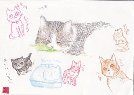 お絵描き第三位20110114