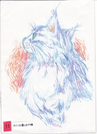 お絵描き第一位20110114