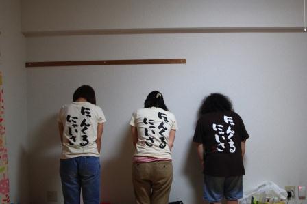 にゃんくるにゃいさぁ20120822