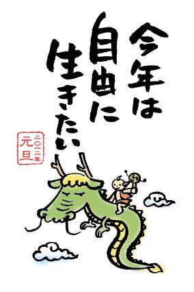 tatsu72-02.jpg