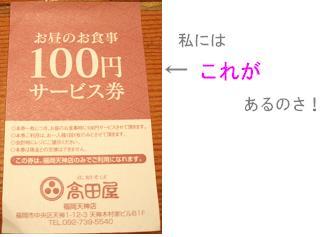 101112PB122192.jpg