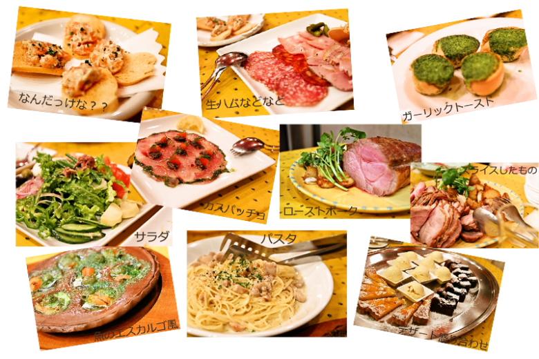 新年会のお料理