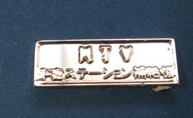 htv66.jpg