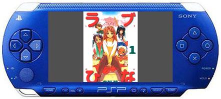PSP-1000青