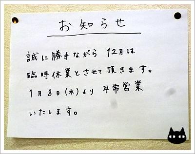 20131130132259_54749061(9).jpg