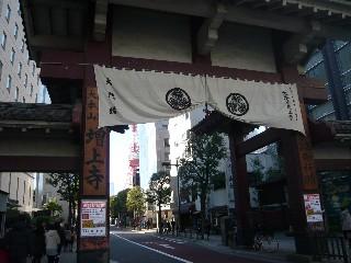 zoujiuji1