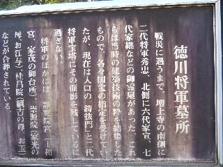 zoujouji4