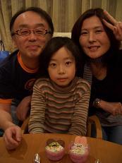 第二の家族